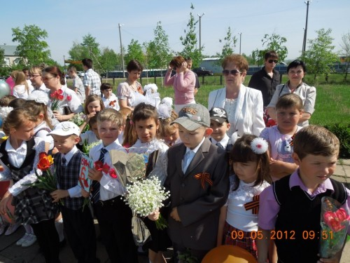 9 мая 2012