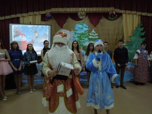 Дед Мороз Никита